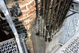 Nowy żelbetonowy lar na ośmiokącie wieży